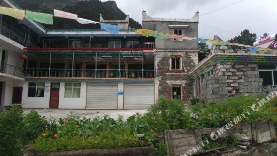 Erwa Hostel