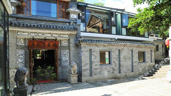 Wucaiyun Inn