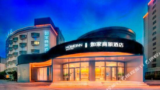 Home Inn Selected (Shanghai Jinshajiang Road Daduhe Road Metro Station)