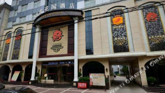 Jin Gang Hotel