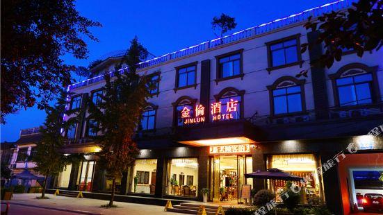 진룬 호텔