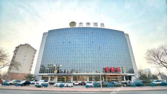 JI Hotel (Beijng Changping Longshui Road)