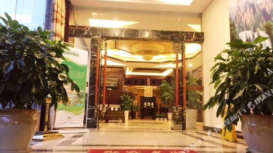 Xianyue International Hotel (Yuantoudong Hot Spring)