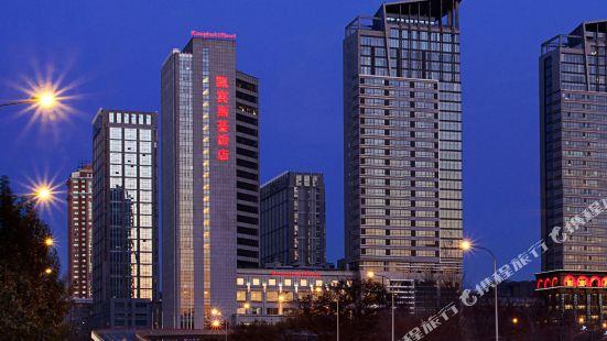 켐핀스키 호텔 다롄