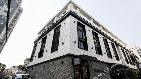 2Heaven Hotel Gwangan Busan