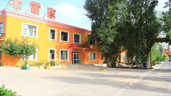 Zhangye Danxia Mr Lei Inn