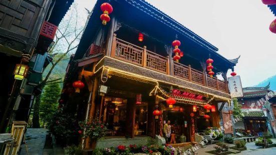 Qingcheng Mountain Weishui Shanzhuang Hotel