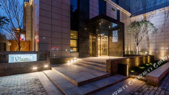 Pu Yin Hotel (Xi'an Giant Wild Goose Pagoda)