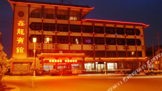둔황 씬롱 호텔