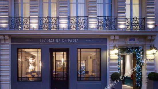 巴黎馬丁住宿-城市酒店集團