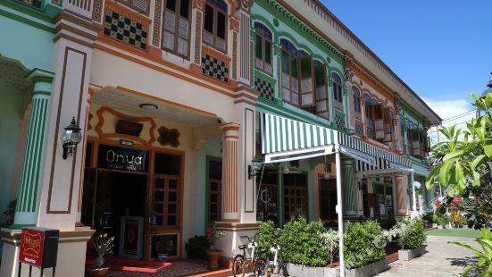 O'Nya Phuket Hotel
