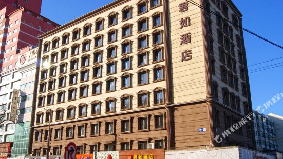 Home Inn (Shenyang Wuai Xiaonan Church)