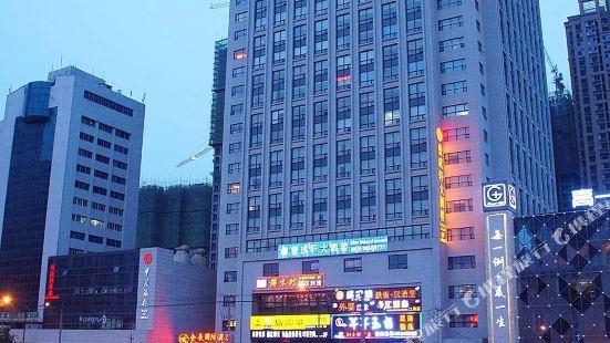 시안 엘리트 호텔
