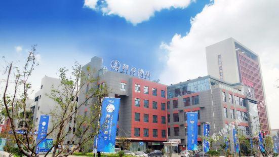 Hancheng Huigu Hotel