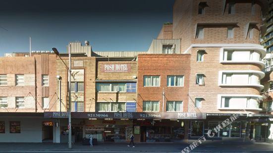 Posh Hotel Sydney