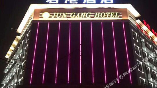 荊門君港酒店