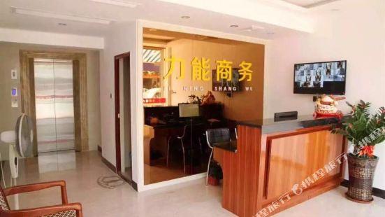 漳州力能商務賓館