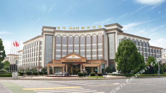 Yiyang Carrianna International Hotel