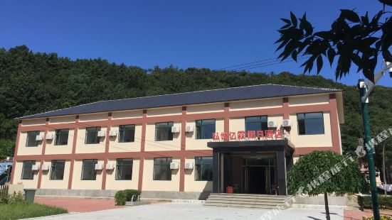 Dalu Island Hongshi Yilin Holiday Hotel