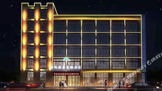 杭州華悦松泉度假酒店