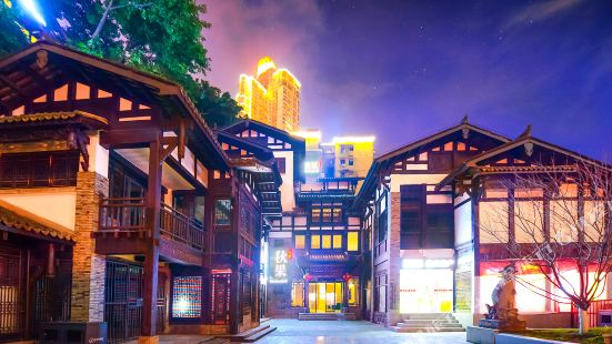 秋果S酒店·渝元(重慶來福士店)