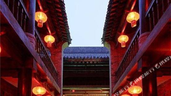 Zuoyouke Theme Hotel (Liquan Yaunjiacun)