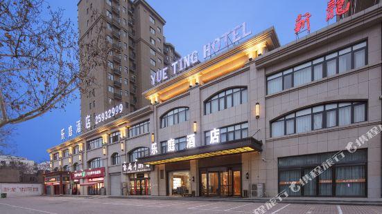Yue Ting Hotel (Kaifeng Millennium City Park)