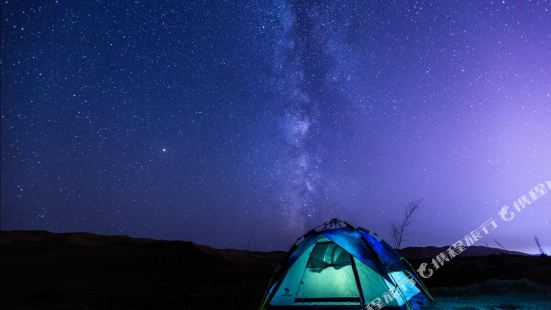 Dunhuang Starlight Campground