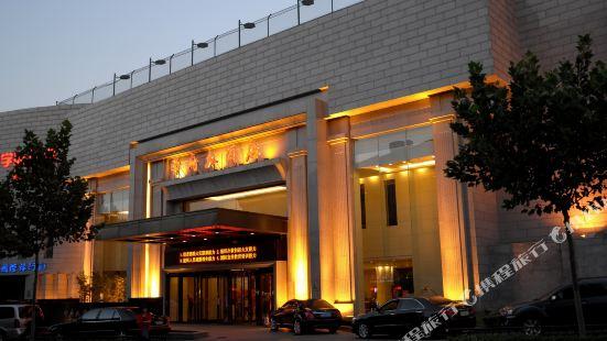 산둥 유니버시티 체인 호텔