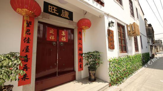 Wanglu Inn