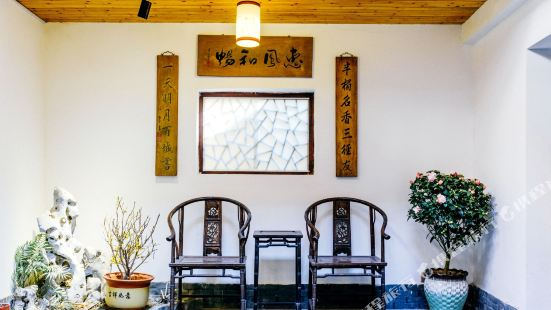 Qinghuan Boutique Inn