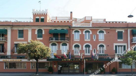 雷克斯公寓酒店