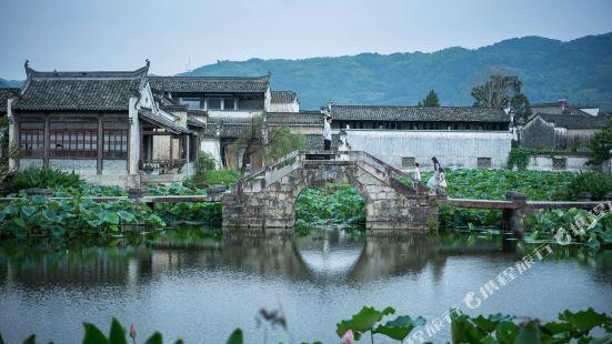 Shilili Fan Honeymoon Chengkan Yongxin Hostel