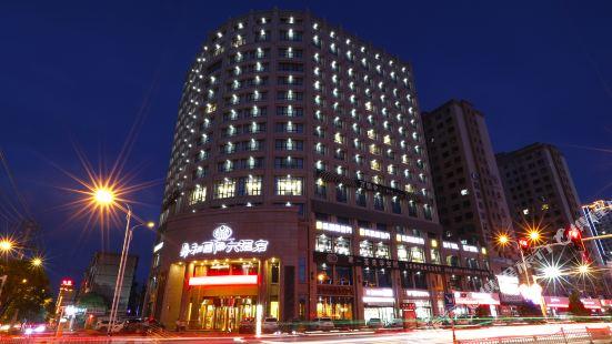 Ding He International Hotel