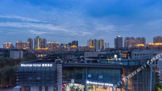 美程酒店(蘇州金雞湖李公堤店)