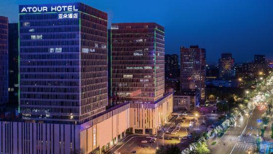 Atour Hotel (Liuquan Road, Zibo Hi-tech Zone)
