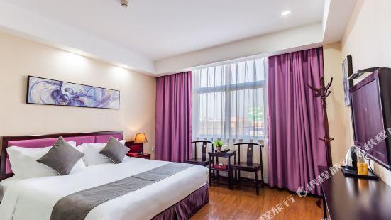 Fuer International Hotel Jinhui