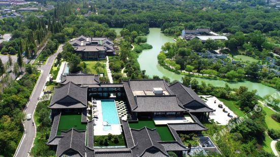 揚州隱居瘦西湖温泉度假酒店