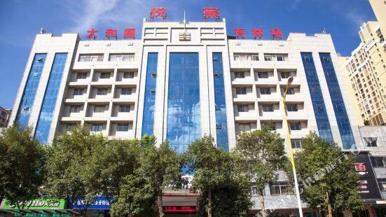 桂陽傑悦寐酒店