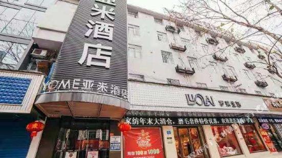Yome108 Chain Hotel (Changde Wulingge)