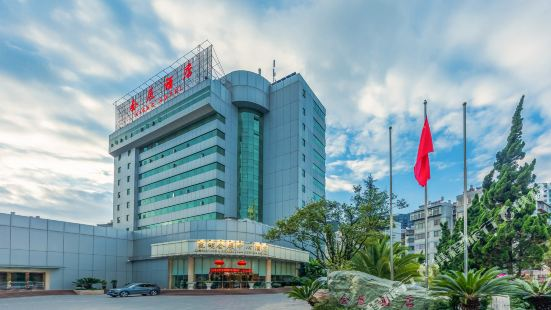 Kunming lnternational Convention Center Hotel