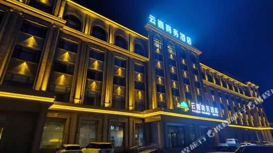 Yunwei Business Hotel