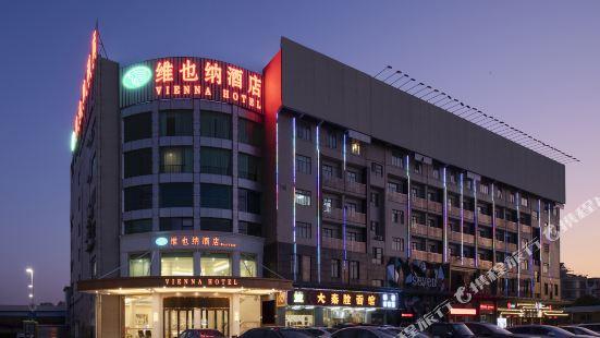 維也納酒店(佛山桂丹路店)