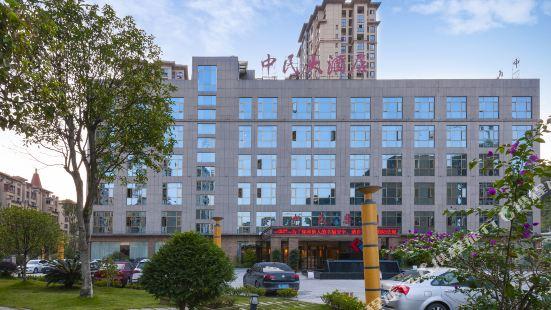 Zhongmin Hotel