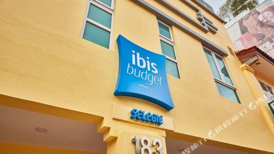 ibis budget Singapore Selegie