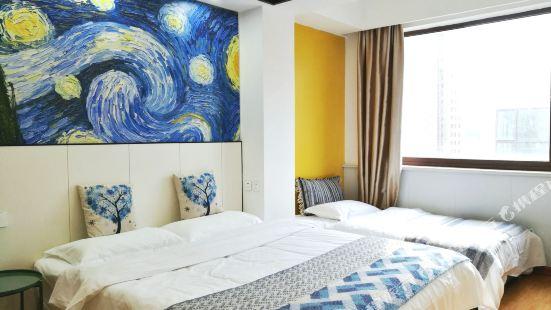 青島香寓公寓