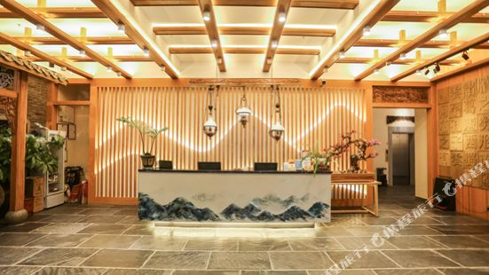 Hongru Culture Boutique Hotel