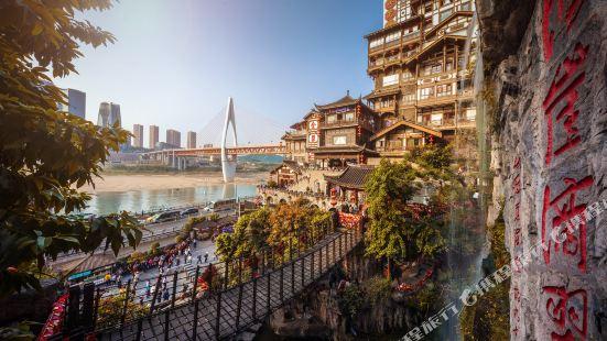 Chongqing Huayu Time Hotel