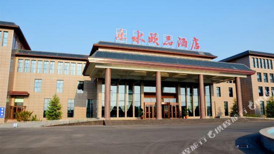 Leshui Yipin Hotel