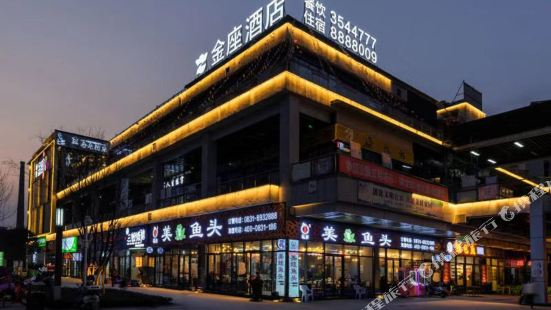 Jinzuo Hotel